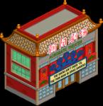 acrobatictheater_menu