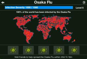 osaka-flu-100