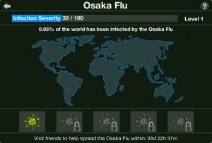 osaka-flu-screen